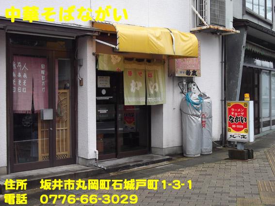 https://cdn-ak.f.st-hatena.com/images/fotolife/d/dreammiminabe53/20010104/20010104102920.jpg