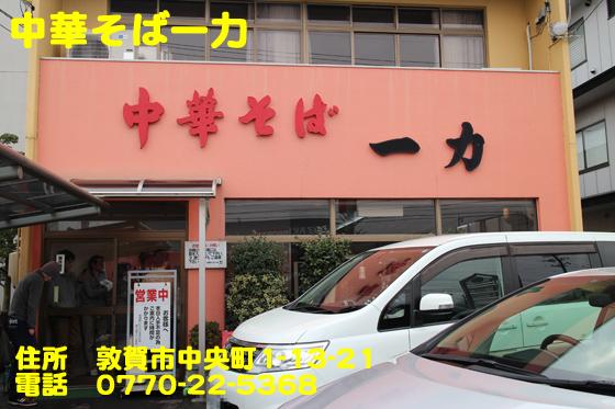 https://cdn-ak.f.st-hatena.com/images/fotolife/d/dreammiminabe53/20010104/20010104103050.jpg