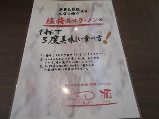https://cdn-ak.f.st-hatena.com/images/fotolife/d/dreammiminabe53/20010104/20010104103230.jpg