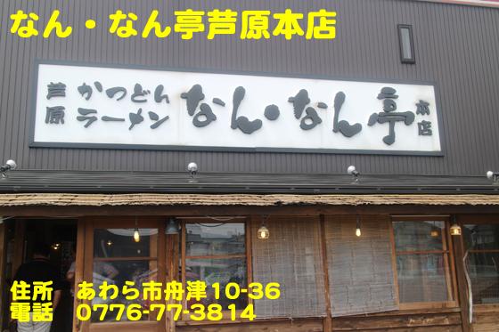 https://cdn-ak.f.st-hatena.com/images/fotolife/d/dreammiminabe53/20010104/20010104103310.jpg