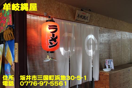 https://cdn-ak.f.st-hatena.com/images/fotolife/d/dreammiminabe53/20010104/20010104103830.jpg
