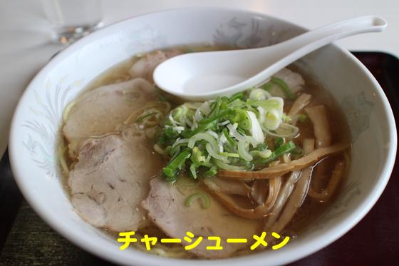 https://cdn-ak.f.st-hatena.com/images/fotolife/d/dreammiminabe53/20010104/20010104104000.jpg