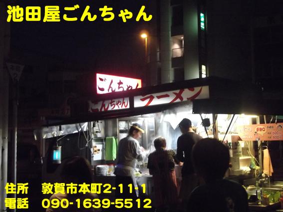 https://cdn-ak.f.st-hatena.com/images/fotolife/d/dreammiminabe53/20010104/20010104104040.jpg