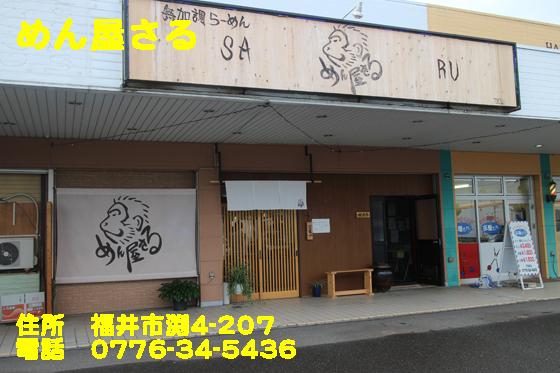 https://cdn-ak.f.st-hatena.com/images/fotolife/d/dreammiminabe53/20010104/20010104104340.jpg