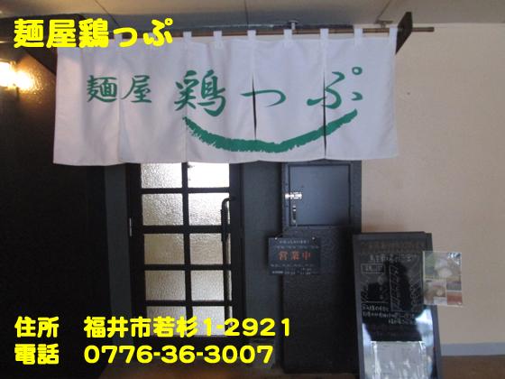 https://cdn-ak.f.st-hatena.com/images/fotolife/d/dreammiminabe53/20010104/20010104104720.jpg