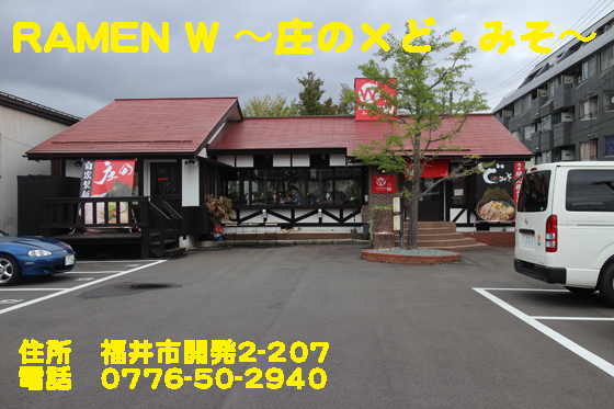 https://cdn-ak.f.st-hatena.com/images/fotolife/d/dreammiminabe53/20010104/20010104105010.jpg