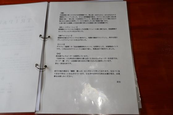 https://cdn-ak.f.st-hatena.com/images/fotolife/d/dreammiminabe53/20010104/20010104105230.jpg