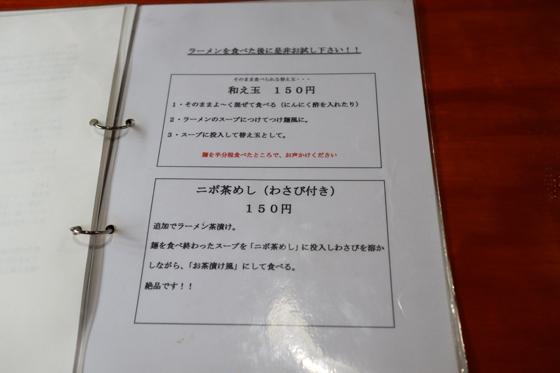 https://cdn-ak.f.st-hatena.com/images/fotolife/d/dreammiminabe53/20010104/20010104105240.jpg