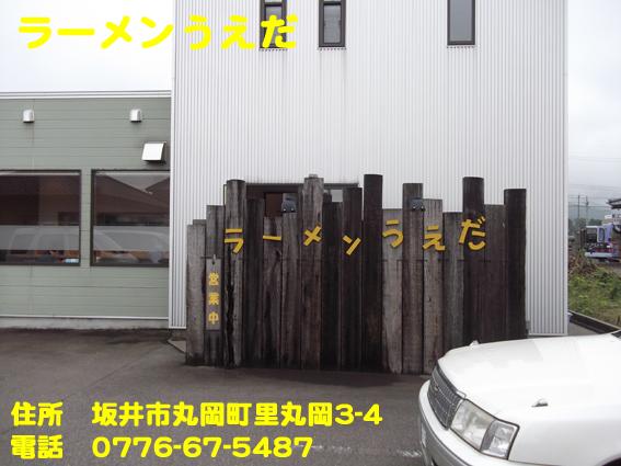 https://cdn-ak.f.st-hatena.com/images/fotolife/d/dreammiminabe53/20010104/20010104105600.jpg