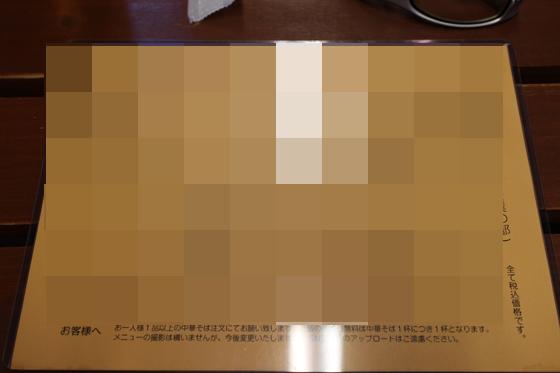 https://cdn-ak.f.st-hatena.com/images/fotolife/d/dreammiminabe53/20010104/20010104105730.jpg