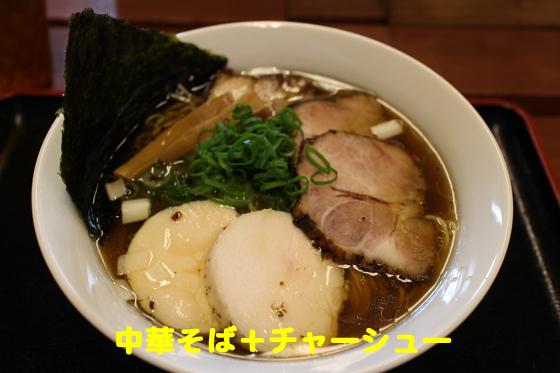 https://cdn-ak.f.st-hatena.com/images/fotolife/d/dreammiminabe53/20010104/20010104105740.jpg