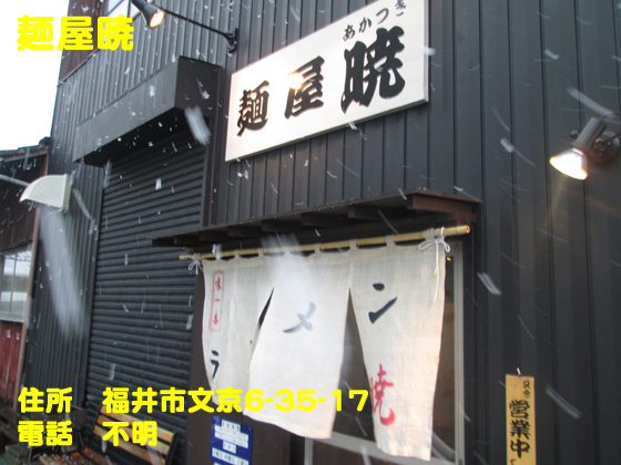 https://cdn-ak.f.st-hatena.com/images/fotolife/d/dreammiminabe53/20010104/20010104105850.jpg