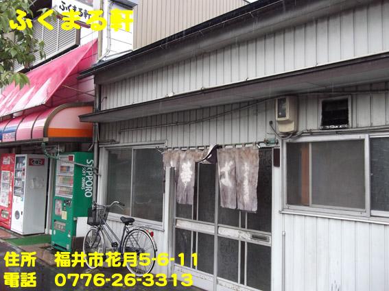 https://cdn-ak.f.st-hatena.com/images/fotolife/d/dreammiminabe53/20010104/20010104110000.jpg