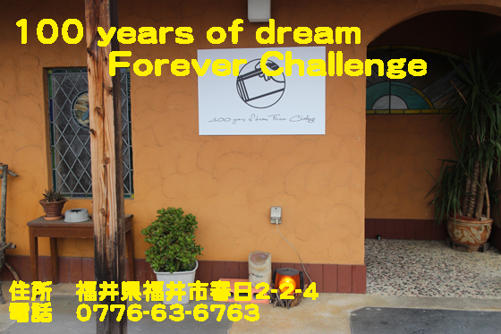 https://cdn-ak.f.st-hatena.com/images/fotolife/d/dreammiminabe53/20010104/20010104110100.jpg