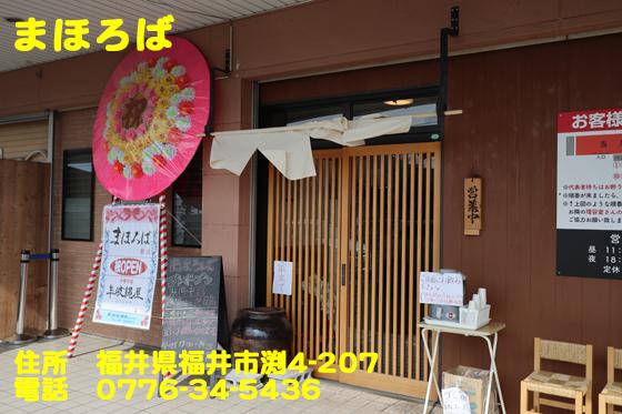 https://cdn-ak.f.st-hatena.com/images/fotolife/d/dreammiminabe53/20010104/20010104110320.jpg