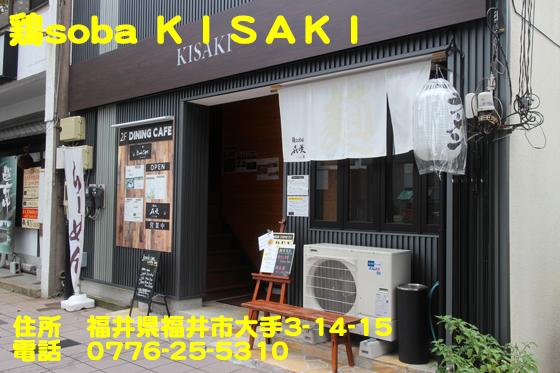 https://cdn-ak.f.st-hatena.com/images/fotolife/d/dreammiminabe53/20010104/20010104110530.jpg
