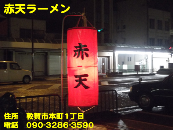 https://cdn-ak.f.st-hatena.com/images/fotolife/d/dreammiminabe53/20010104/20010104110730.jpg