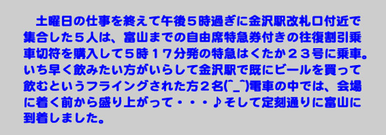 https://cdn-ak.f.st-hatena.com/images/fotolife/d/dreammiminabe53/20010104/20010104111310.jpg