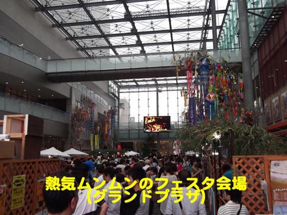 https://cdn-ak.f.st-hatena.com/images/fotolife/d/dreammiminabe53/20010104/20010104111430.jpg