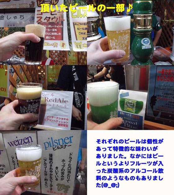 https://cdn-ak.f.st-hatena.com/images/fotolife/d/dreammiminabe53/20010104/20010104111450.jpg