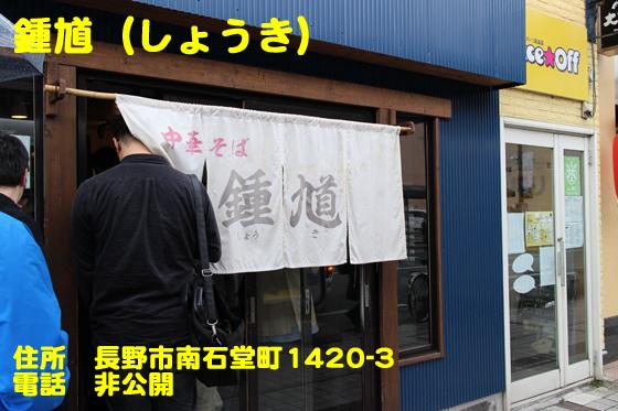 https://cdn-ak.f.st-hatena.com/images/fotolife/d/dreammiminabe53/20010104/20010104112210.jpg