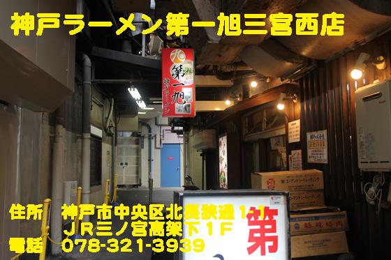 https://cdn-ak.f.st-hatena.com/images/fotolife/d/dreammiminabe53/20010104/20010104112340.jpg