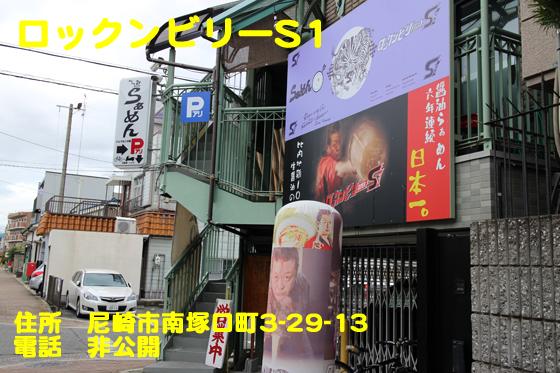 https://cdn-ak.f.st-hatena.com/images/fotolife/d/dreammiminabe53/20010104/20010104112410.jpg