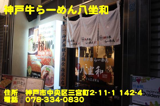 https://cdn-ak.f.st-hatena.com/images/fotolife/d/dreammiminabe53/20010104/20010104112710.jpg