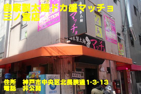 https://cdn-ak.f.st-hatena.com/images/fotolife/d/dreammiminabe53/20010104/20010104112820.jpg