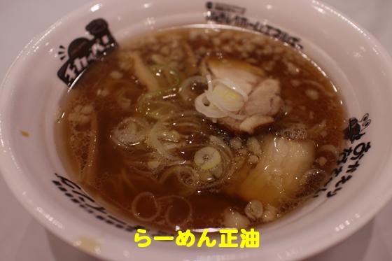 https://cdn-ak.f.st-hatena.com/images/fotolife/d/dreammiminabe53/20010104/20010104113110.jpg