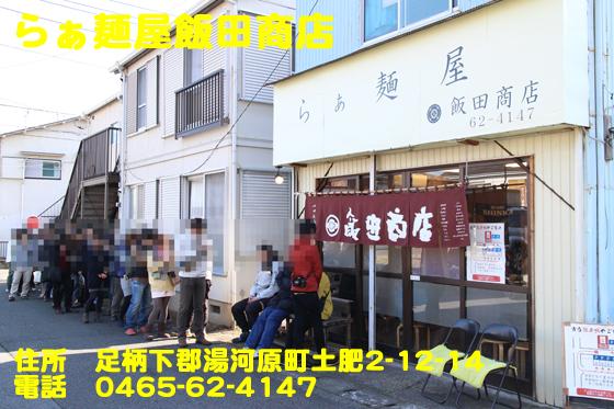 https://cdn-ak.f.st-hatena.com/images/fotolife/d/dreammiminabe53/20010104/20010104113120.jpg