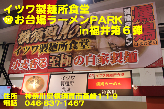 https://cdn-ak.f.st-hatena.com/images/fotolife/d/dreammiminabe53/20010104/20010104113150.jpg