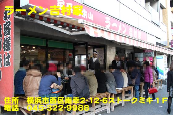 https://cdn-ak.f.st-hatena.com/images/fotolife/d/dreammiminabe53/20010104/20010104113250.jpg