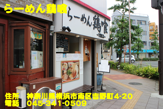 https://cdn-ak.f.st-hatena.com/images/fotolife/d/dreammiminabe53/20010104/20010104113320.jpg