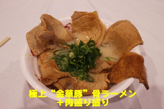 https://cdn-ak.f.st-hatena.com/images/fotolife/d/dreammiminabe53/20010104/20010104133820.jpg