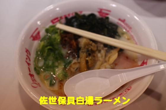 https://cdn-ak.f.st-hatena.com/images/fotolife/d/dreammiminabe53/20010104/20010104225110.jpg