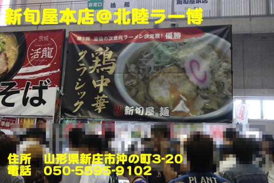 https://cdn-ak.f.st-hatena.com/images/fotolife/d/dreammiminabe53/20010104/20010104225220.jpg