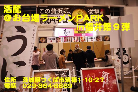 https://cdn-ak.f.st-hatena.com/images/fotolife/d/dreammiminabe53/20010104/20010104225630.jpg