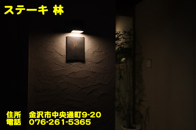 f:id:dreammiminabe53:20200105163402j:plain