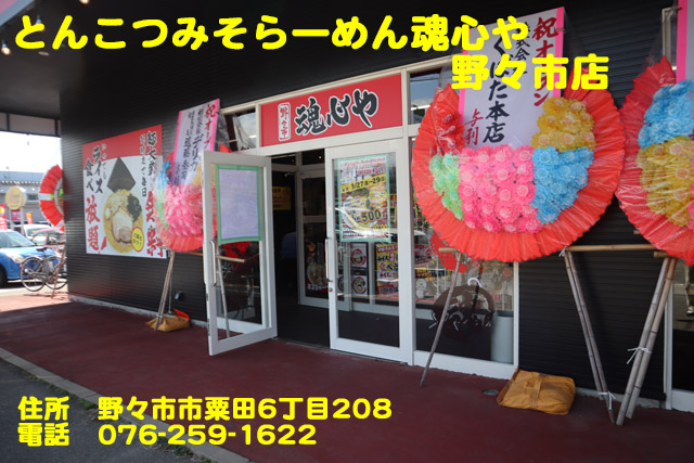 f:id:dreammiminabe53:20200331133636j:plain