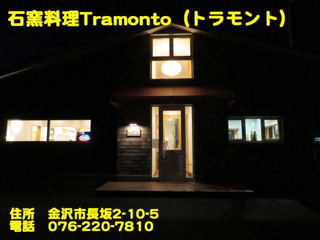 f:id:dreammiminabe53:20200403075721j:plain