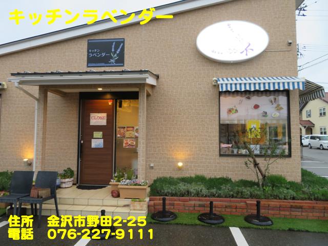 f:id:dreammiminabe53:20200511175016j:plain