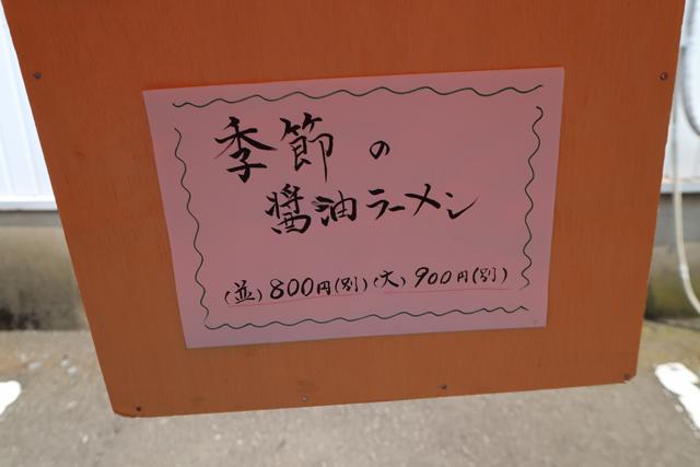 f:id:dreammiminabe53:20200527131810j:plain