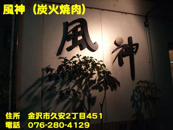 f:id:dreammiminabe53:20200612080417j:plain