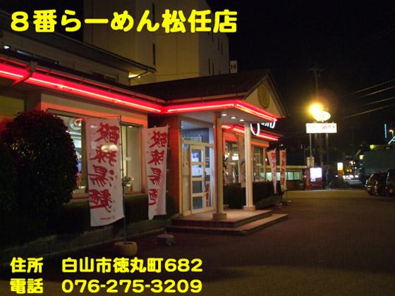 f:id:dreammiminabe53:20200612080941j:plain