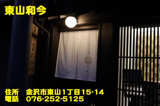 f:id:dreammiminabe53:20200627165031j:plain