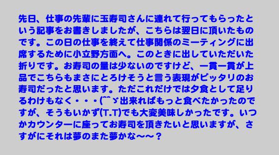 f:id:dreammiminabe53:20200703081450j:plain
