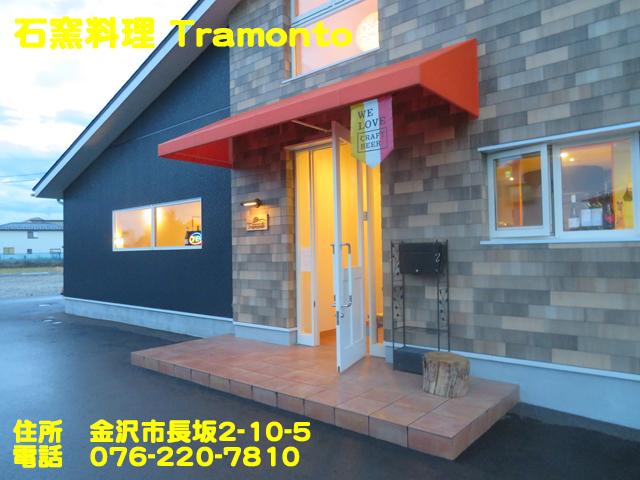 f:id:dreammiminabe53:20200908080038j:plain
