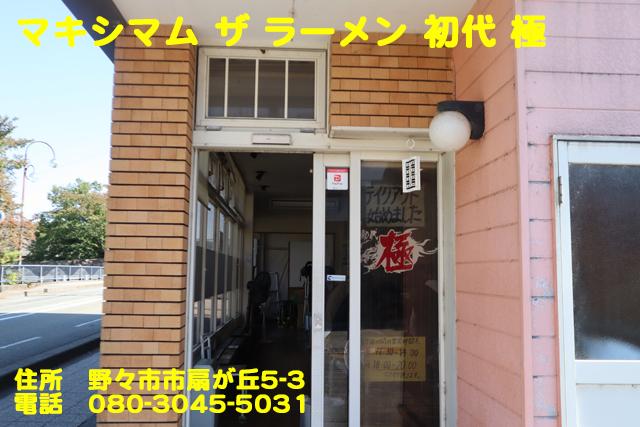 f:id:dreammiminabe53:20201020180020j:plain