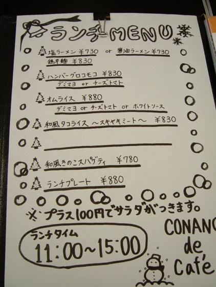 f:id:dreammiminabe53:20201111082802j:plain